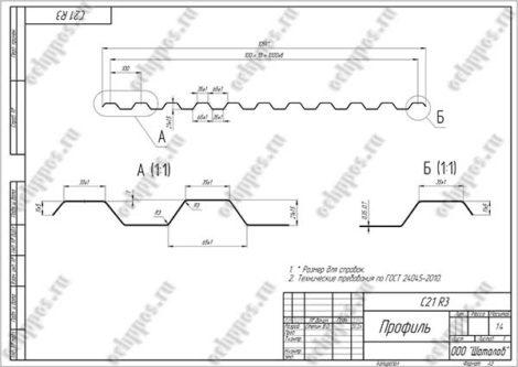 Двухэтажная линия H60C21