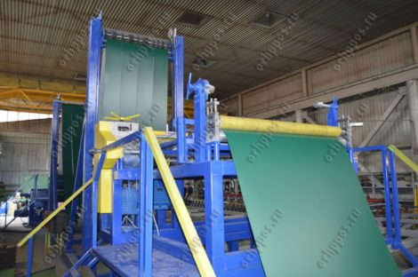Slitting line 0,3-0,8 mm.