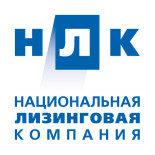 ООО «Национальная Лизинговая Компания»